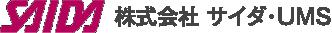 株式会社サイダ・UMS